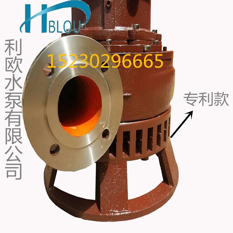 利欧40ZJQ-17-21-B立式潜水渣浆泵高效节能吸沙泵