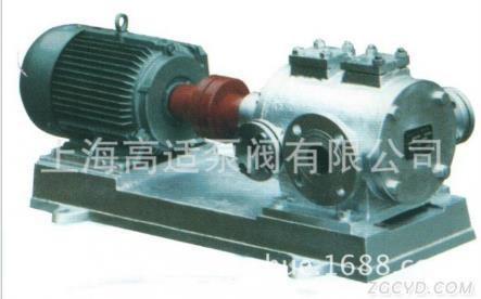 LQG型三螺杆泵(保温型沥青泵) 污泥变速调速螺杆泵