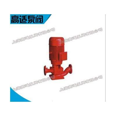 XBD-L立式单级单吸消防泵 消防稳压专用泵 立式离心消防泵