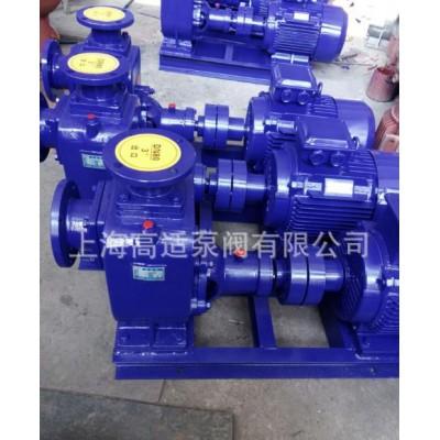 小功率ZX自吸泵 优质卧式自吸压力泵 单吸式铸铁自吸泵