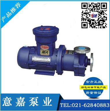 广东不锈钢磁力驱动泵价格|广西不锈钢磁力泵价格