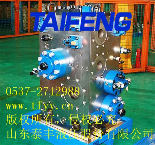 供应济宁57-63MN自由锻造油压机专用阀块