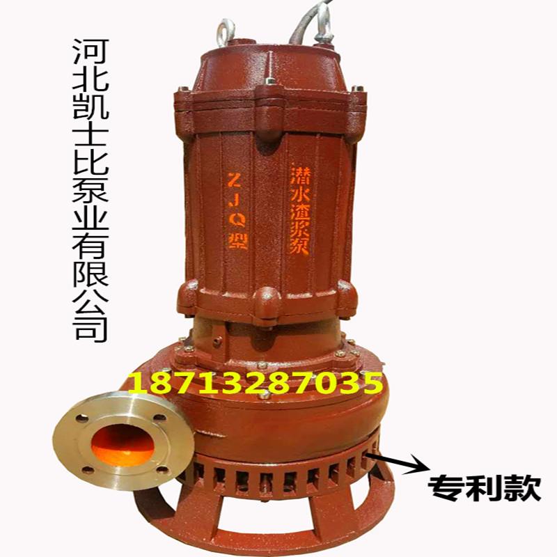杂质泵大颗粒潜水吸沙渣浆泵