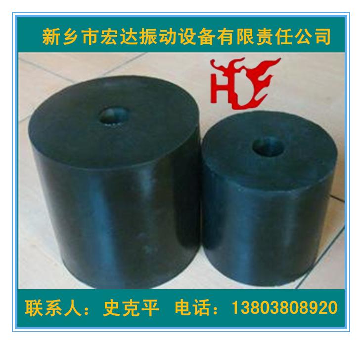 新乡橡胶弹簧厂家/宏达200x200x50橡胶弹簧价格