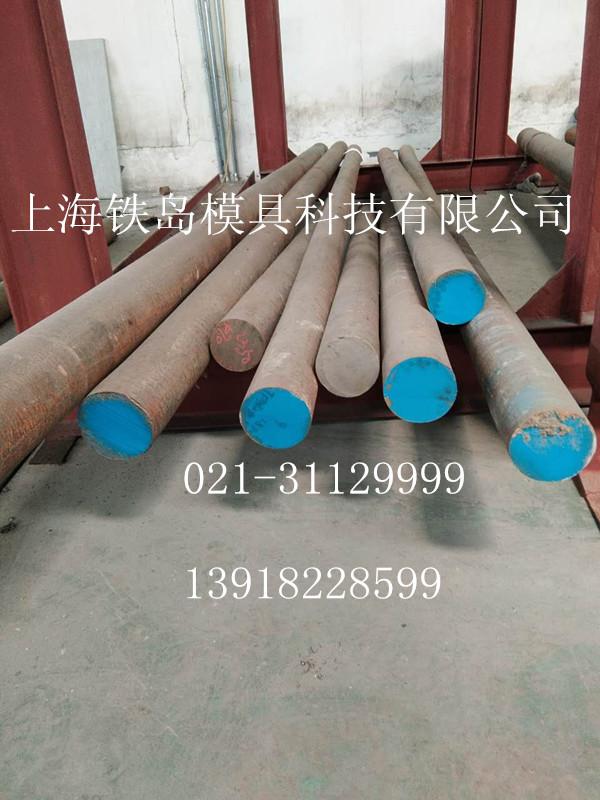 上海直供质量保证SKH51日本日立高速钢