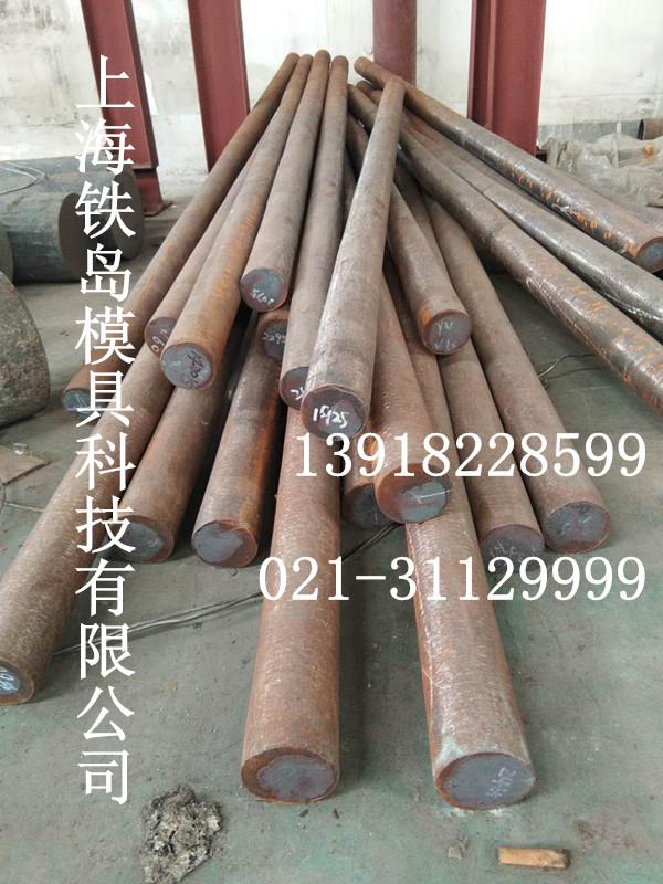 SKH55日本进口高速钢 上海铁岛进口SKH55高速钢直供销售