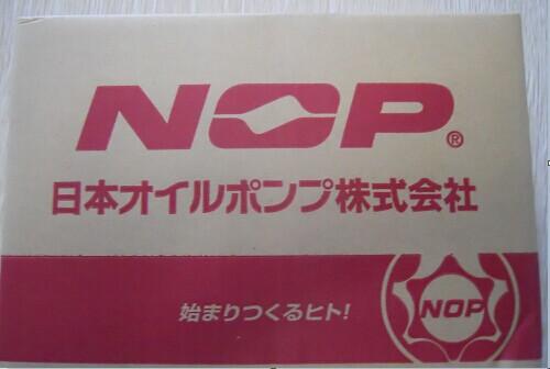 日本 NOP油泵电机