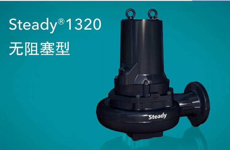 沈阳飞力潜水泵 南京飞力水泵