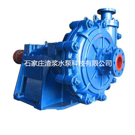 石家庄渣浆水泵ZGB系列渣浆泵80ZGB