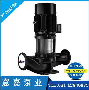 TD150-40/4管道循环泵,TD管道离心泵,TD空调循环泵