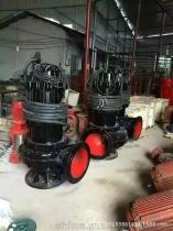 QW无堵塞移动式自动排污泵潜水排污泵 切割自动搅匀排污水泵