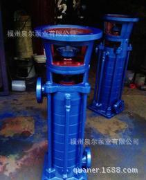 博山牌50LG24-20*3立式多级离心泵离心水泵 清水泵 品质有保障