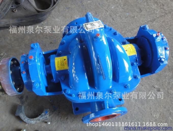 卧式S、SH型单级单吸水平中开式离心泵 电站水利工程用泵排涝水泵
