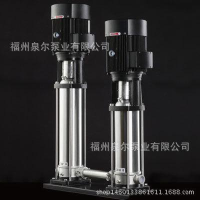 CDLF立式多级不锈钢 离心泵高压生活泵厦门水泵宁德不锈钢生活泵
