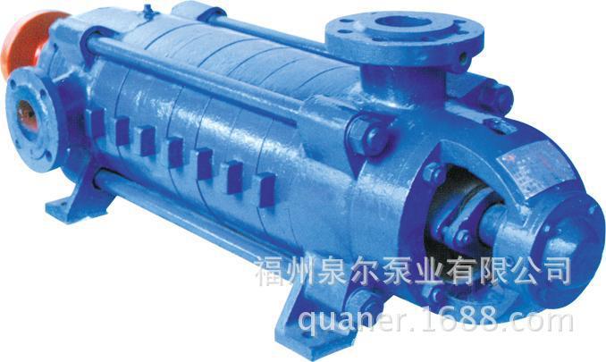 供应DA1型GC卧式锅炉给水离心泵 高扬程卧式多级清水泵 矿用泵
