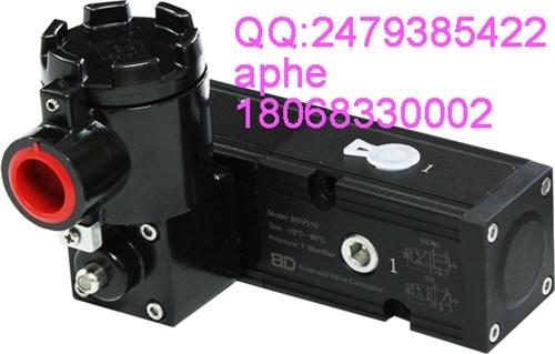 BDV510C5-24V贴片式管接式电磁阀防爆等级EExdIICT6低功耗3.5W