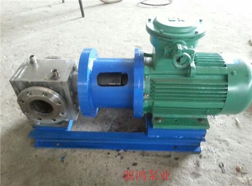 源鸿泵业供应RCB7-0.8沥青保温泵,不锈钢齿轮泵