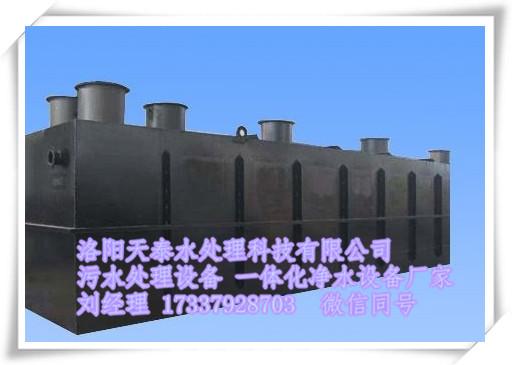 南阳洗衣房污水处理设备 洗涤厂污水出来设备 多家案例参考 保证达标