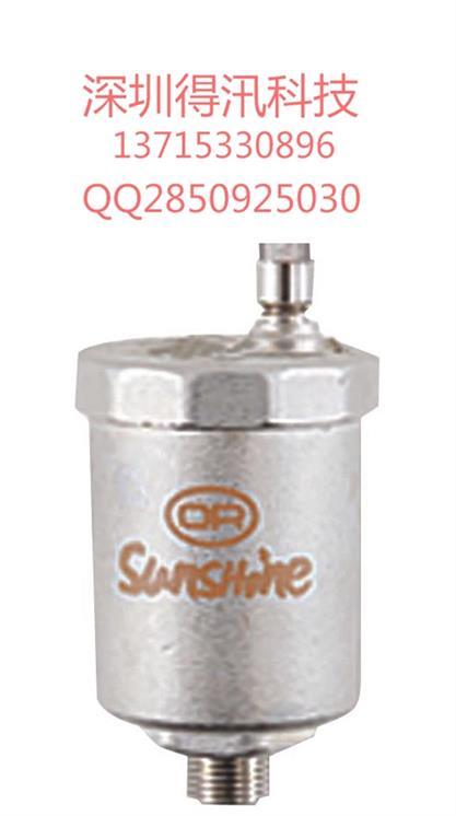 OR耐高温太阳能系列自动排气阀