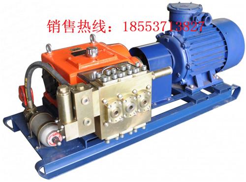 BRW400乳化液泵站