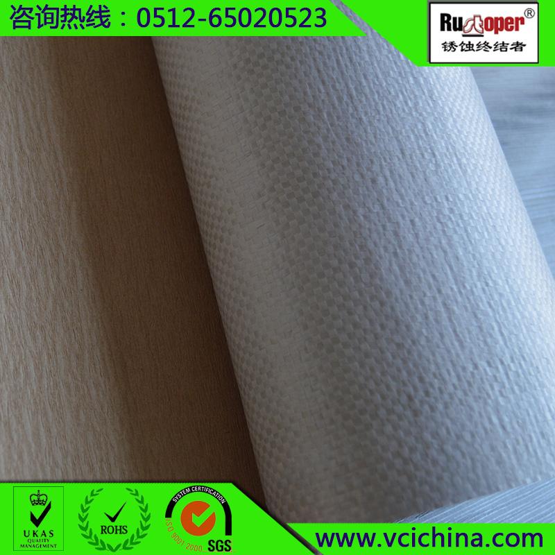 VCI防锈皱纹纸复合编织布