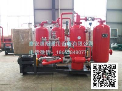 招代理:蒸汽冷凝水回收设备方案设计时应注意事项