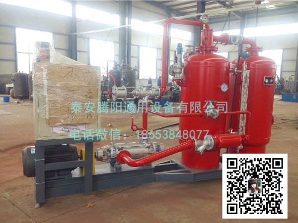 代理合作:蒸汽回收机帮助企业取得卓越的节能效益