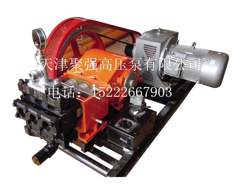 BLB-150-3.5注浆泵