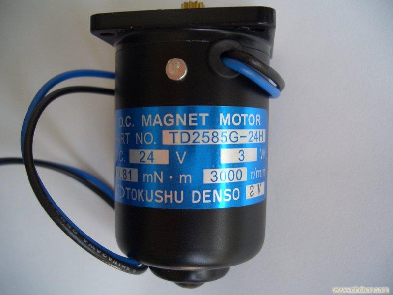 日本特殊电装TOKUSHU DENSO电机