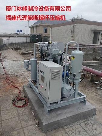 莆田/宁德供应变频制冷设备、鲍斯螺杆压缩机销售