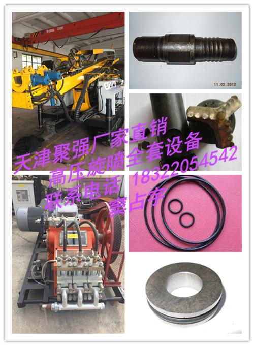 软基加固高压单重管旋喷加固桩配套设备高压注浆泵 天津聚强厂家生产直销