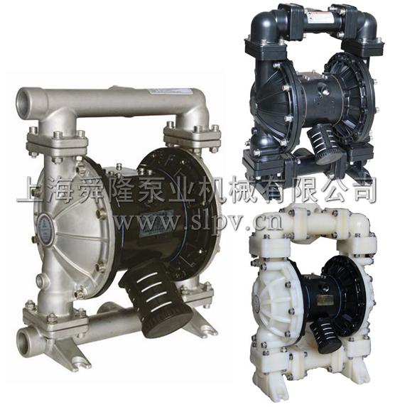 SL系列气动隔膜泵