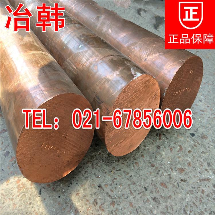TAg0.1银铜合金高耐磨银铜板银铜棒管