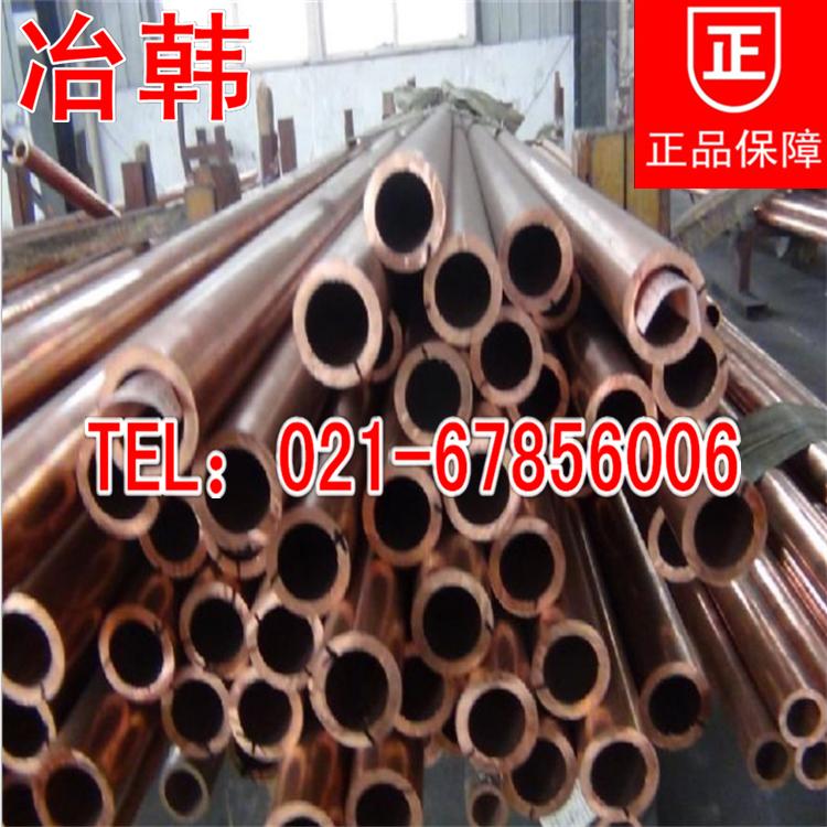 冶韩金属TP2无氧铜管紫铜管空调软紫铜管批发