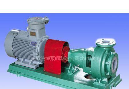 IHF 耐腐蚀泵 氟塑料合金泵 化工离心泵
