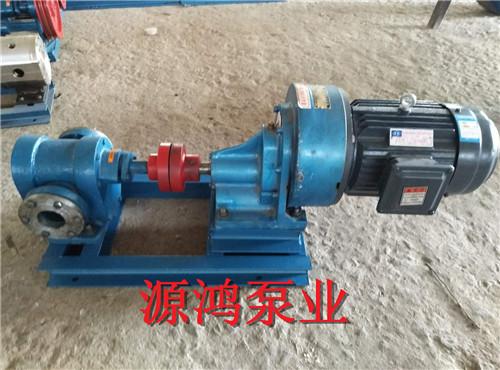 源鸿现货销售ZYB55硬齿面渣油泵,耐磨性能高,寿命长
