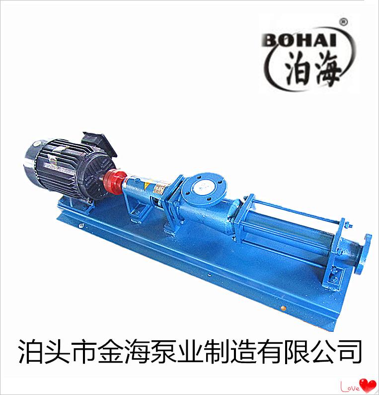 污泥螺杆泵 保温螺杆泵 自吸螺杆泵 卫生级螺杆泵