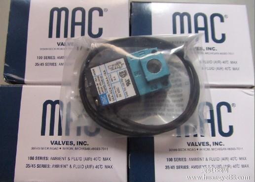 电磁阀线圈811-PM-591BA-155