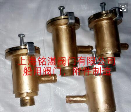铭湛阀门CB/T4217-2013铜制海水滤器