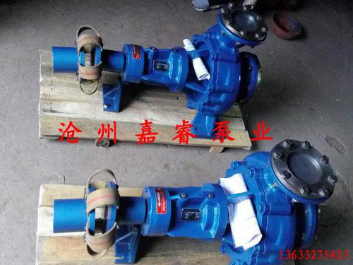 RY25-25-160导热油泵高温导热油泵风冷式导热油泵嘉睿供应