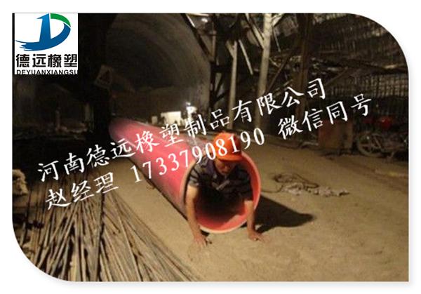 庆阳逃生管道厂家价格 庆阳隧道逃生管道批发
