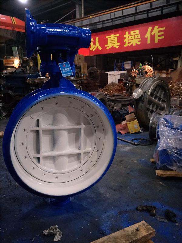 涡轮全焊接蝶阀D363H-16C