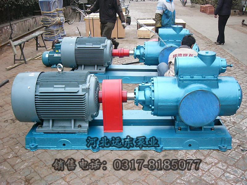 SN系列三螺杆泵机床润滑油泵-河北远东泵业