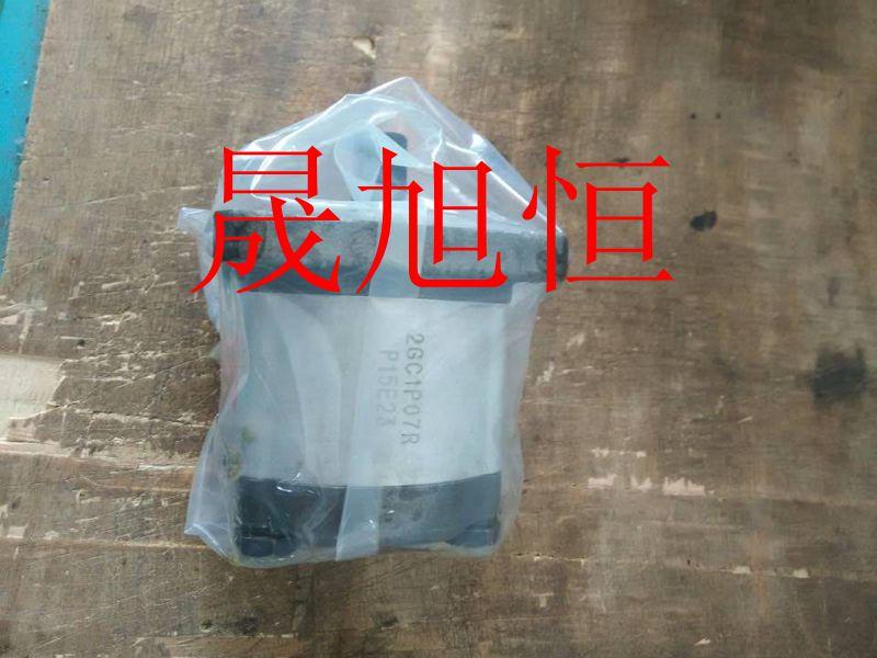 日本NIHON SPEED齿轮泵K1P12R11A