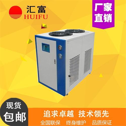 胶管专用冷水机_汇富工业冷水机厂