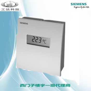 西门子室内温度传感器QAA2171空气温度传感器