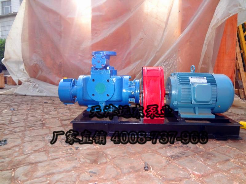 锅炉燃油泵W3.1ZK-40Z1M1W72双螺杆泵-河北远东泵业