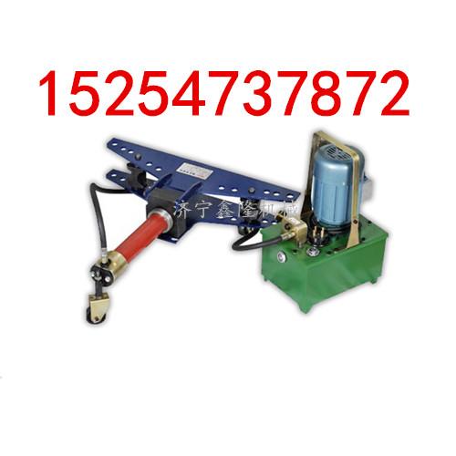 钢管顶弯机4分管6分管1寸管弯管器 配电动油泵用