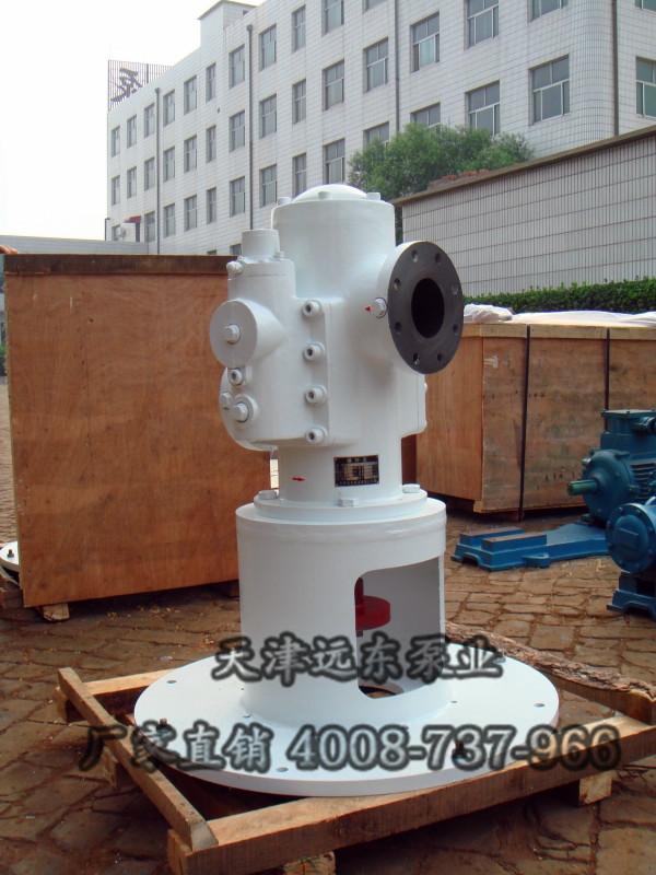 SMF280R46U12.1W23船用供油泵-天津远东泵业