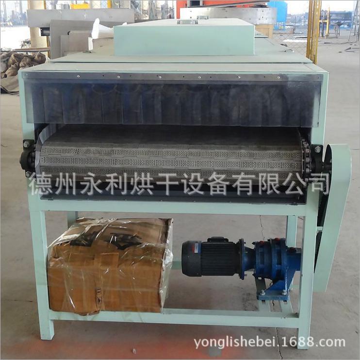 永利烘干直销小型带式烘干机 矿石干燥机 原矿石干燥设备